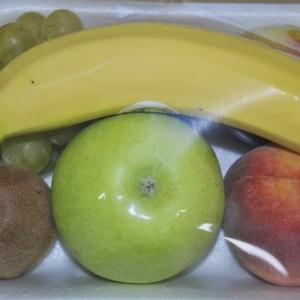 Picture of Sadni paketi