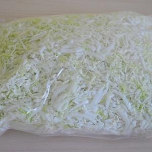 Picture of Kitajsko zelje